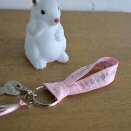 porte clé modèle court - tissu étoilé - flex pailleté argent